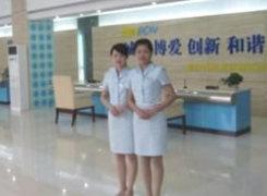 重庆迪邦皮肤病医院毛发移植中心环境