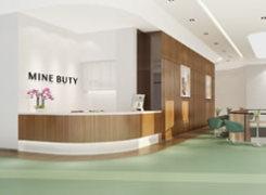 重庆玛恩医院植发中心环境