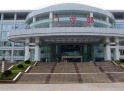 重庆西南医院植发科环境