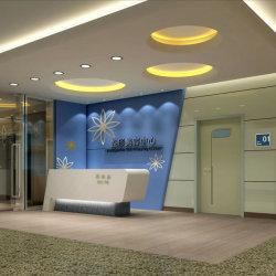 哈尔滨第二一一医院植发科