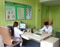 南京长江医院新生植发环境