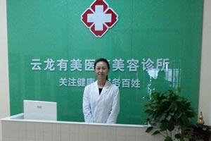 徐州有美医院毛发移植中心