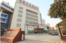 徐州京城皮肤医院植发科