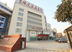 徐州京城皮肤医院植发科环境