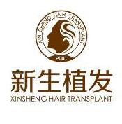 温州新生植发医院