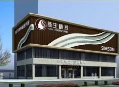 漳州新生植发医院环境