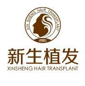 郑州新生植发医院