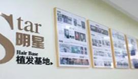 郑州新生植发医院环境