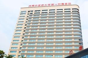 河南中医药大学第一附属医院植发科