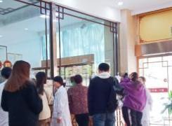 郑州肤康植发科环境