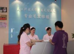 武汉科技大学附属天佑医院植发中心环境
