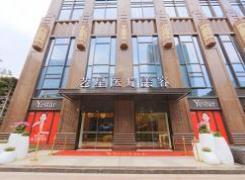 武汉艺星植发医院环境