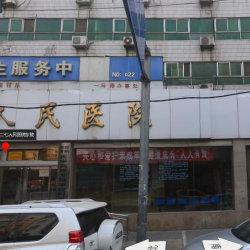 郑州二七医院植发中心