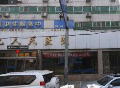 郑州二七医院植发中心环境