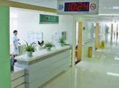 河南现代中医院植发中心环境