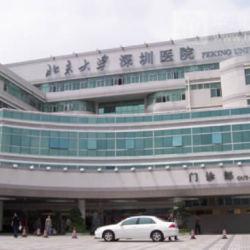 深圳北大医院植发中心