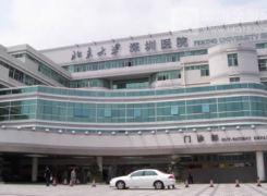 深圳北大医院植发中心环境
