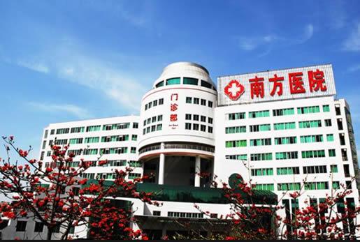 广州南方医院植发科
