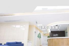 广州瑞丽诗植发医院