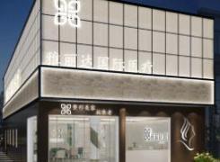 广州雅丽达植发科环境