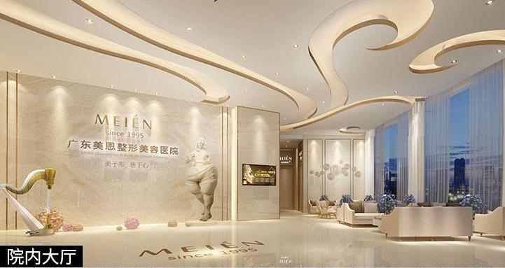 广州美恩植发中心