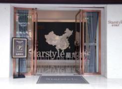 桂林星范植发环境
