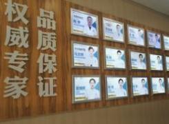 四川省人民医院东篱医院植发科环境