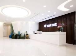 北京悦美好医医疗美容门诊部环境