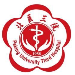 北京大学第三医院毛发移植中心
