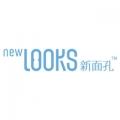 北京新面孔医疗美容医院