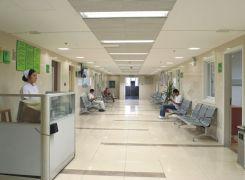 杭州市第一人民医院毛发移植中心环境