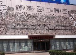 沧州静港医疗美容医院环境