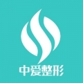 武汉江岸中爱医疗美容门诊部