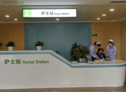 湖南省中医药研究院附属医院植发环境