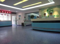 中国人民解放军第411医院植发中心环境