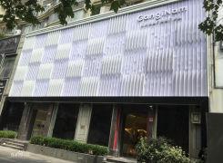 上海江依南医疗美容门诊部环境