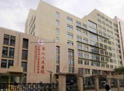 上海九院植发科环境