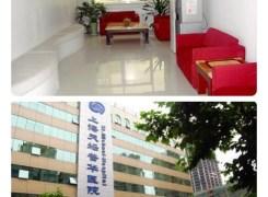 上海植信植发医院环境