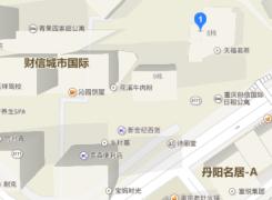 重庆瑞丽诗植发医院环境