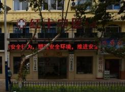 昆明五华红十字医院植发中心环境