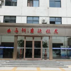 河南高科植发研究院