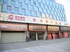 南昌时光医疗美容环境