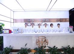 南宁奢梵医疗美容环境