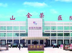 唐山金荣医院环境