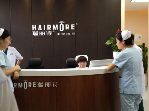 广州瑞丽诗植发医院植发手术以后洗头毛囊会掉吗