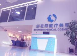 郑州梨花雨医疗美容环境