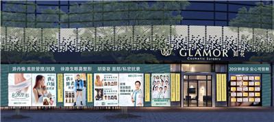 广州如花医疗美容门诊部环境