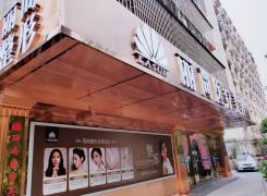 广州丽尚医疗美容环境