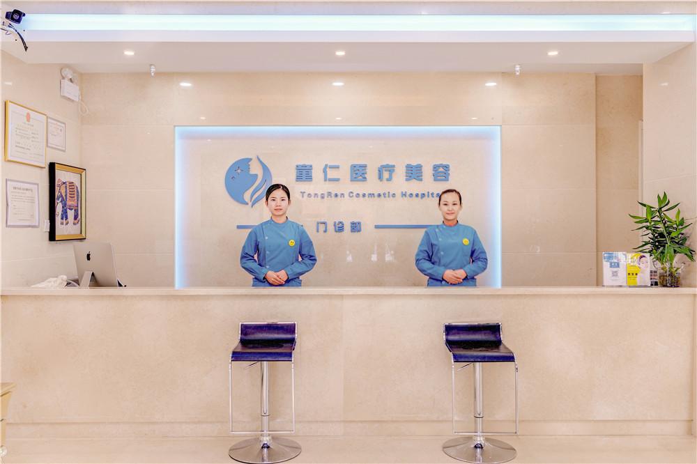 北京童仁植发科