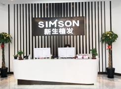 惠州新生植发医院环境